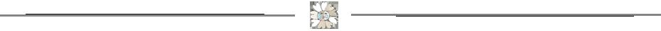fleurs-maison-daelia-hors-les-murs-titre